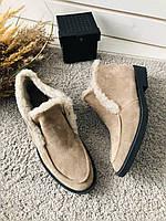 Зимние замшевые женские ботинки на меху цвет капучино