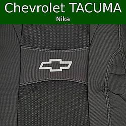 Чехлы на сиденья Chevrolet Tacuma (Nika)