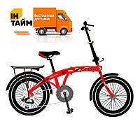 Велосипед SPARK FUZE FTV