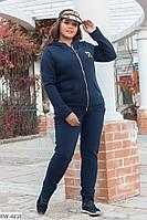 Спортивный костюм женский трехнить с начесом 50 52 54 56  размер Новинка есть цвета