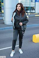 Спортивный костюм женский тройка трехнить с начесом 48-50 52-54  размер Новинка есть цвета