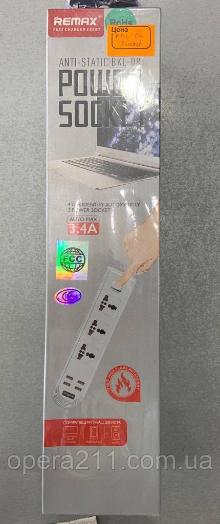 Сетевой фильтр-удлинитель REMAX BKL-08 (3SOCKET/4SUB) 3.4A