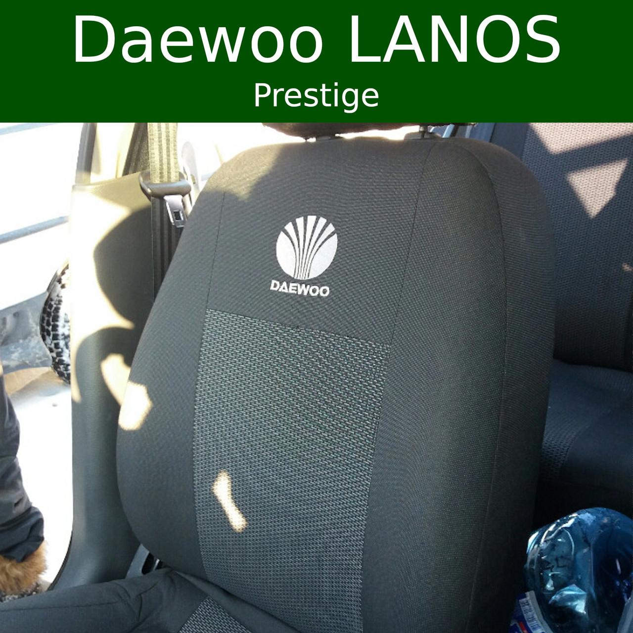 Чехлы на сиденья Daewoo Lanos (Prestige)
