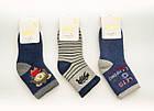 Махровые носки для мальчиков 1-2 года  ТМ Katamino 5489612730180, фото 2