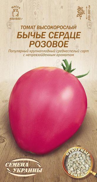 Семена томата Бычье Сердце Розовое 0,1 г, Семена Украины