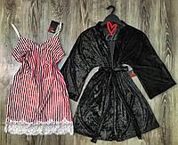 Велюровый комплект домашней одежды халат+ночная рубашка.