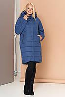 Длинная зимняя женская куртка VS 184, синяя, фото 1