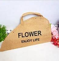 Сумка из мешковины для цветов