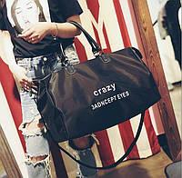 Женская большая спортивная Дорожная сумка, фото 1