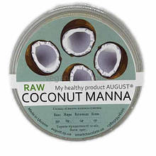 Кокосовая манна, August