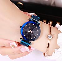 Женские часы Starry Sky Watch на магнитной застёжке Blue