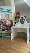 Акционная цена: стол UP и надстройка-трюмо с зеркалом Meblik