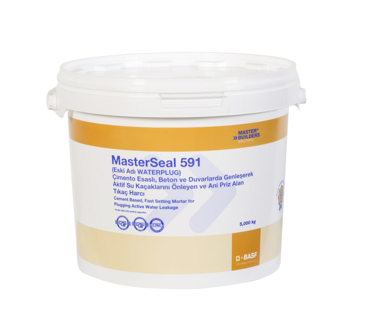 MasterSeal 591 (гидропломба, быстротвердеющий раствор для остановки активной течи воды), фото 1