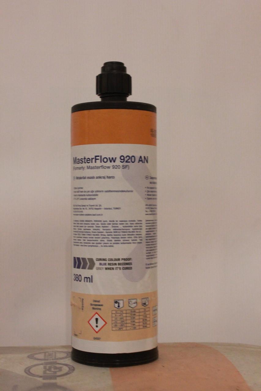 MasterFlow 920 AN (химический анкерный состав на основе метакрилата)