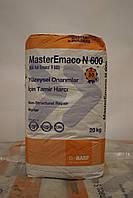 MasterEmaco N 600 (сухая смесь для финишной отделки бетонной поверхности)
