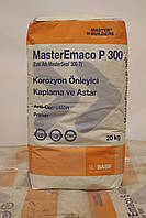 MasterEmaco P 300 (антикоррозионная грунтовка и праймер), фото 1