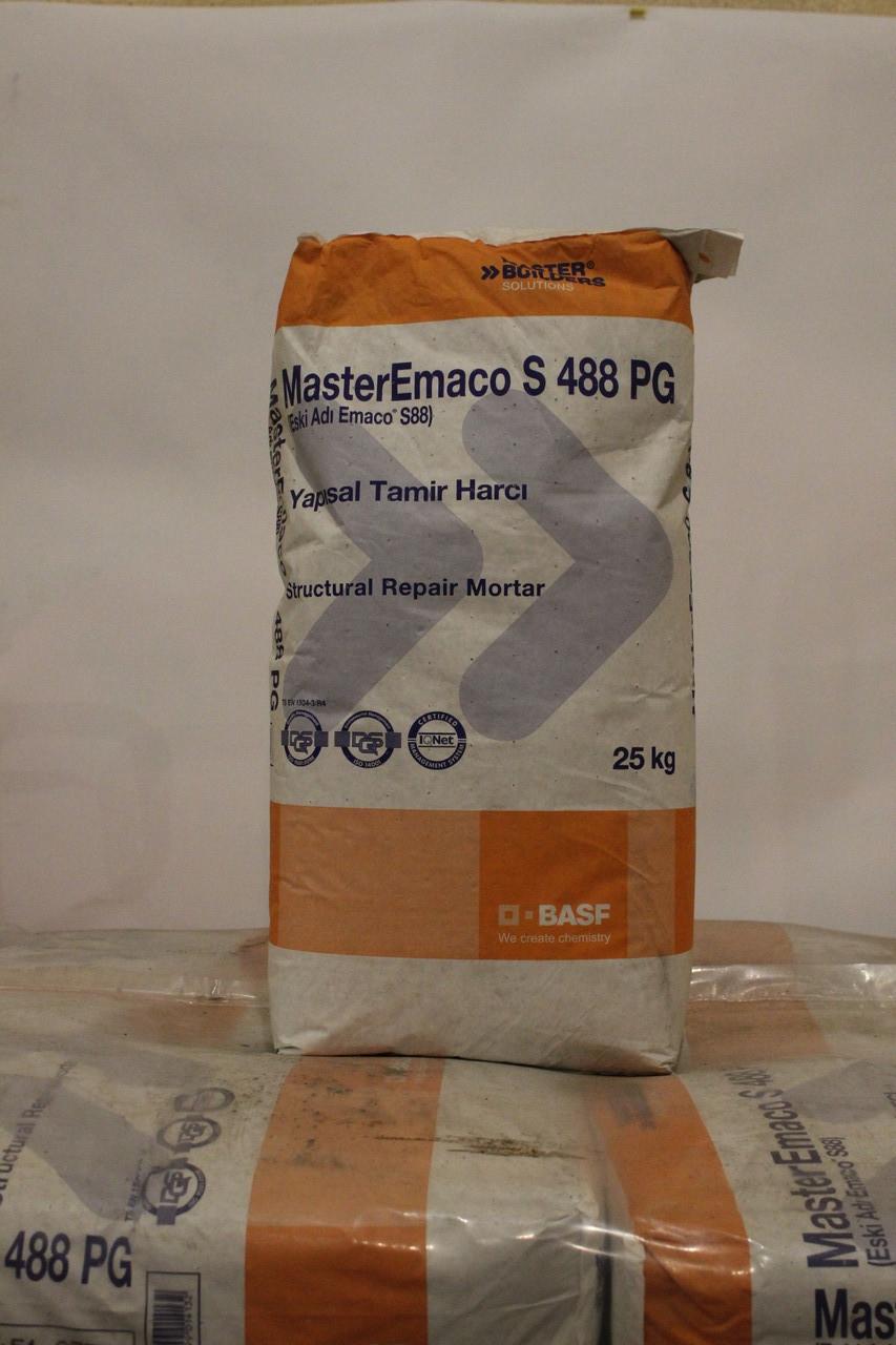 MasterEmaco S 488 PG (сухая смесь наливного типа для конструкционного ремонта бетона), фото 1