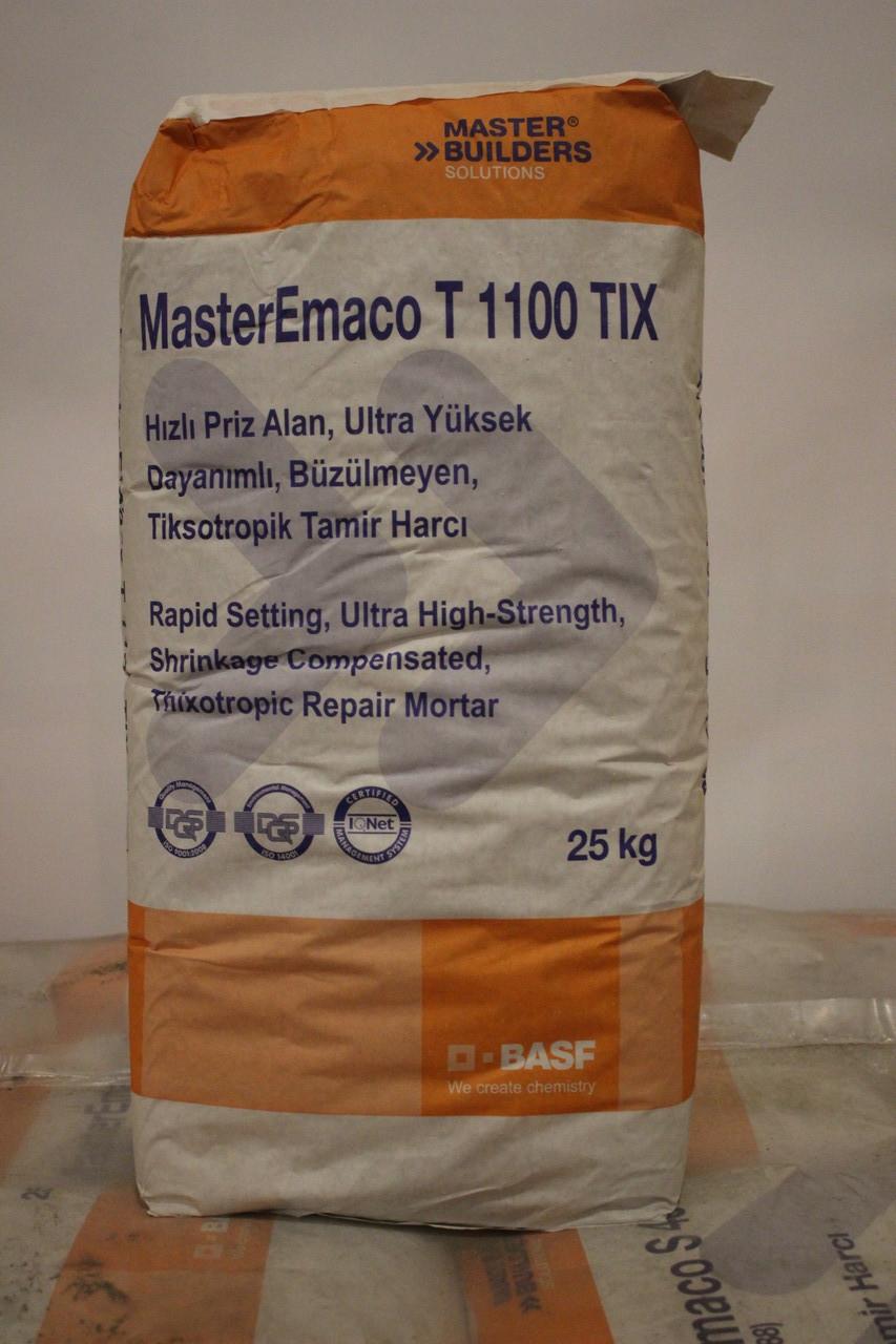MasterEmaco T 1100 TIX (безусадочная быстротвердеющая сухая смесь для ремонта в сжатые сроки), фото 1