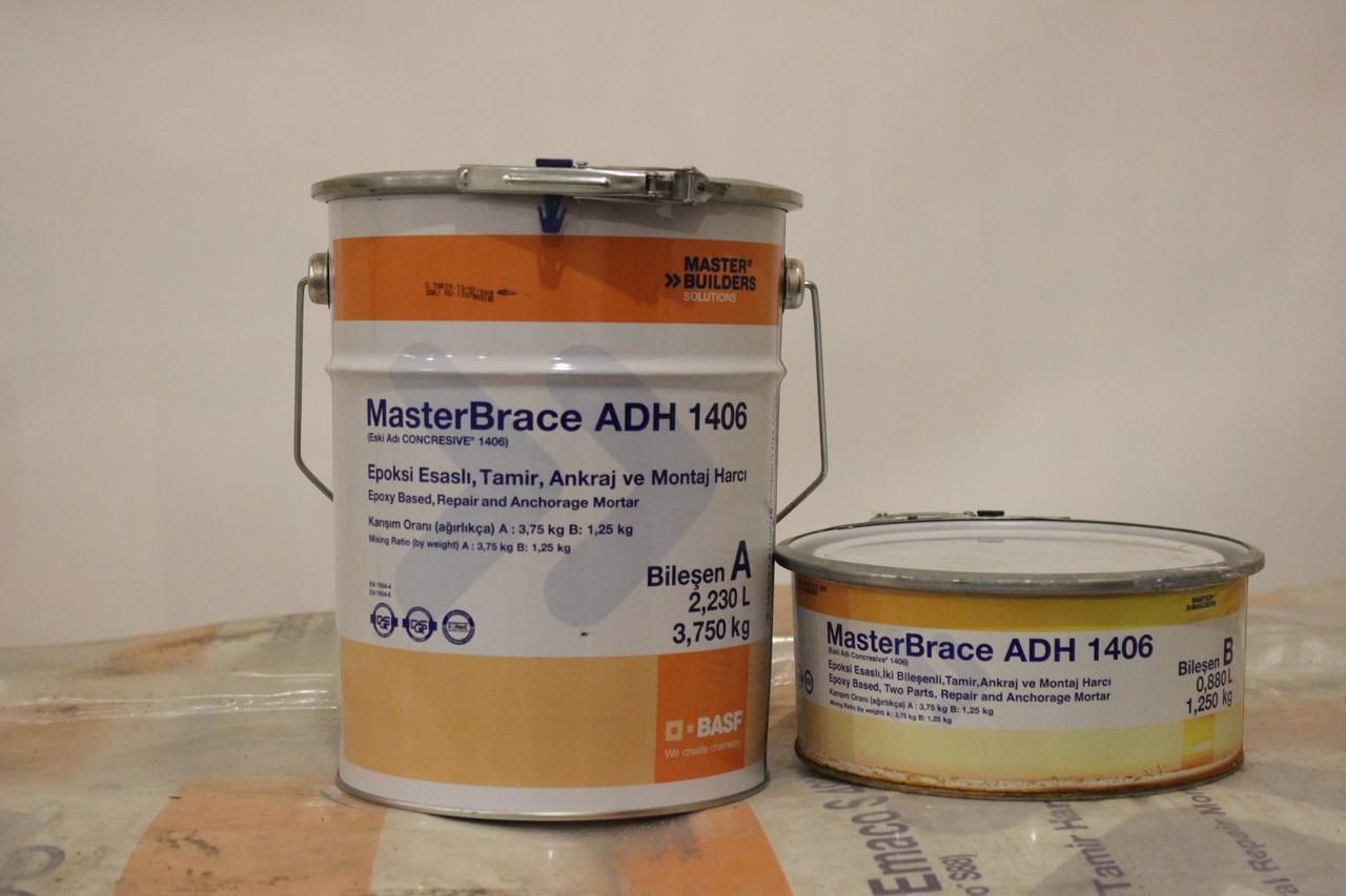 BASF MasterBrace ADH 1406 (Эпоксидный ремонтный и клеевой состав, анкерная смесь)