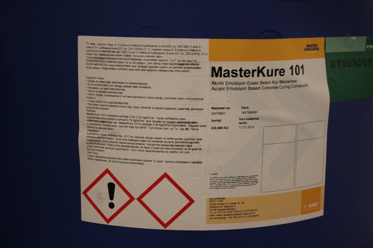 MasterKure 101 (защита свежеуложенного бетона, мембранообразователь) 15 кг