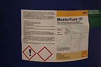 MasterKure 101 (защита свежеуложенного бетона, мембранообразователь), фото 1
