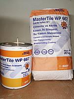 MasterTile WP 667 (Цементно-акриловый двухкомпонентный эластичный гидроизоляционный состав)
