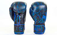 Перчатки для бокса Venum Fusion (натуральная кожа) 12 oz  реплика