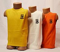 Мальчуковые жилетки для детей от 4 до 8 лет. Фирма KGDL.