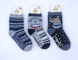 Махровые носки с тормозами для мальчиков 1-2, 3-4, 5-6 лет,  ТМ Katamino Турция оптом