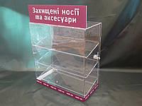 Витрина торговая под товар с топпером, фото 1