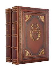 Книга История адвокатуры. И. В. Гессен, В. М. Гернет