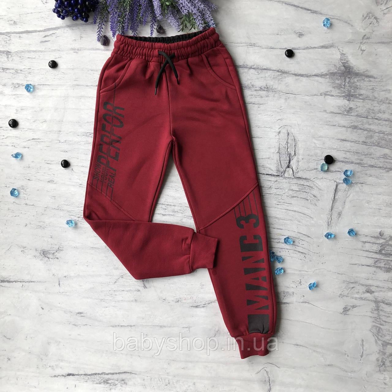 Теплые красные подростковые спортивные штаны для мальчика Toontoy. Размер 128 см