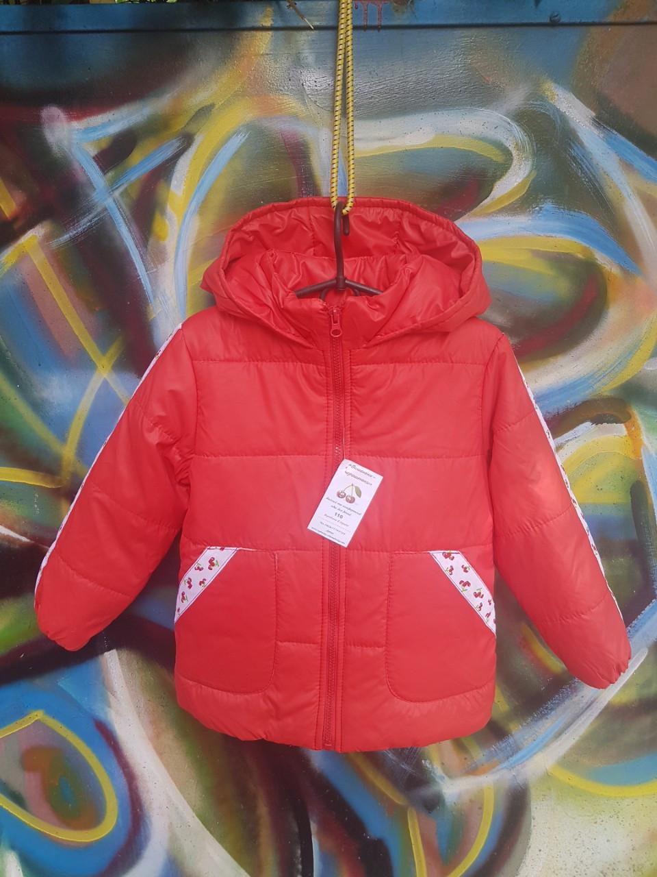 Куртка для девочек демисезонная (0110/17)