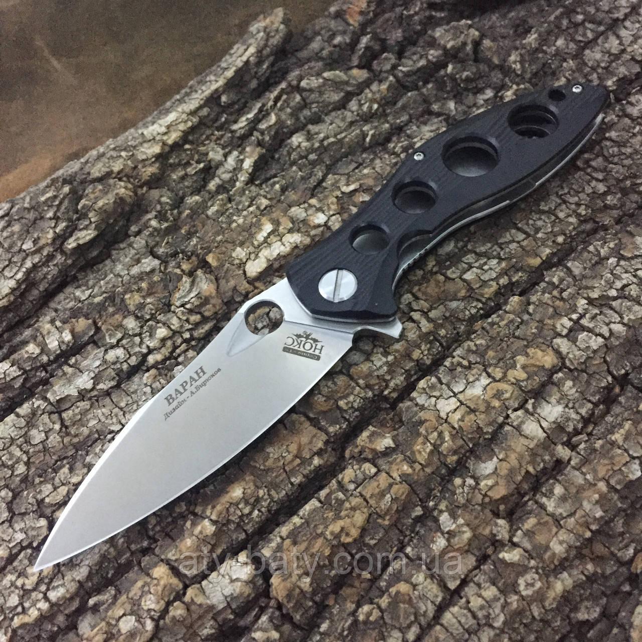 Нож Нокс Варан 335-100406
