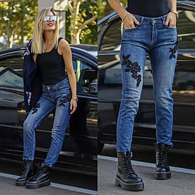 Женские джинсы  42, 44, 46, 48