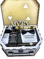 Подарок мужчинам на День Рождения «Сегодня тебе можно все»