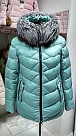 Зимова куртка з чорнобуркою, бірюзова XL, фото 1