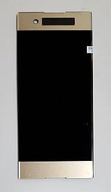 Модуль (дисплей+сенсор) Sony G3112 Xperia XA1 Dual, G3116, G3121, G3125 orig.gold