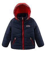 Куртка  для мальчика с капюшоном (0110/21)