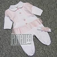 Демисезонный крестильный комплект р. 62 1-3 мес (комплект на крещение) для девочки ткань ИНТЕРЛОК 4980 Белый