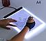 Световой планшет для рисования / копирования A4 (Световая доска с LED подсветкой), фото 3
