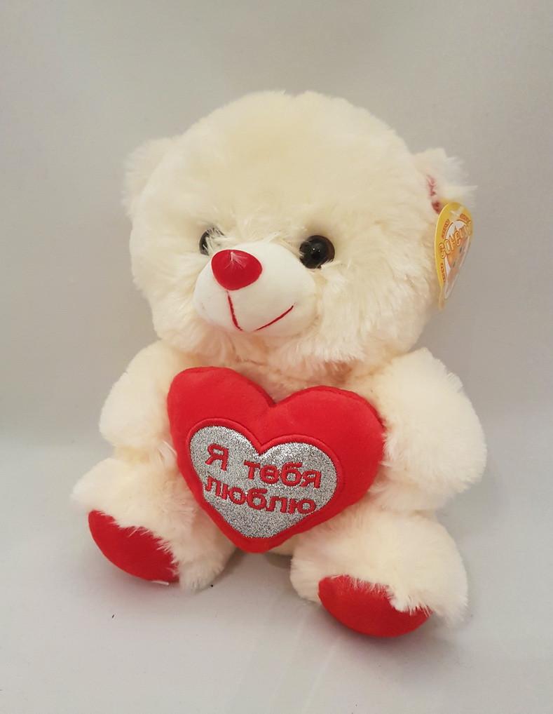 Медведь плюшевый с сердцем музыкальный 22 см я тебя люблю