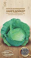 Семена ОВ Капуста Белокочанная ЛАНГЕДЕЙКЕР (позднеспелый), 1г (Семена Украины)