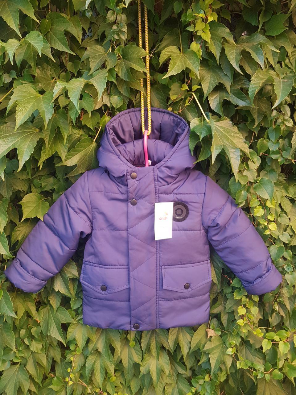 Куртка детская на флисе 86-110 размеры (0110/25)