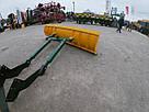 Лопата снегоуборочная к трактору МТЗ ЮМЗ Т 40, фото 2