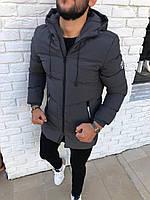 Зимняя мужская куртка серая / Турция ЛЮКС качество / Мужская куртка зима