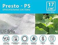 Агроволокно белое Presto-PS (спанбонд) 17 г/м | 1,6 м | 100 м