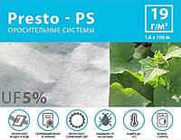 Агроволокно белое Presto-PS (спанбонд) 19 г/м   1,6 м   100 м