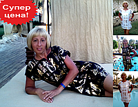 🎁 Туника с принтом Египет  (38 размер размер XS ) 🎁Ночная рубашка, Ночнушка, Ночнушка с принтом, Домашнее платье, Домашнее платье с принтом, женская