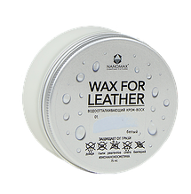 Воск для обуви WAX FOR LEATHER 75 мл  №01 (белый)